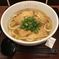 カタトソデ ウィング新橋店の写真