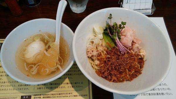 「【限定】油そば(スタンプ10個で無料)+サービス味玉」@塩生姜らー麺専門店MANNISHの写真