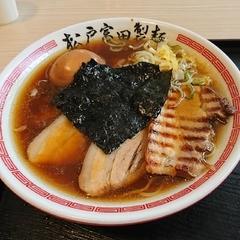 松戸富田製麺の写真