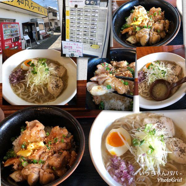 「限定)鶏白湯+ガリバタ醤油チキン丼 950円」@和風らーめん 凪の写真