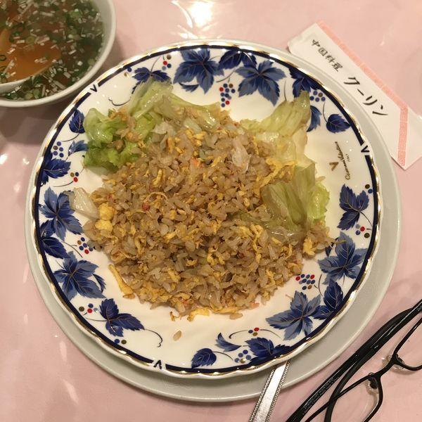 「かにとレタスのチャーハン」@中華レストラン クーリンの写真