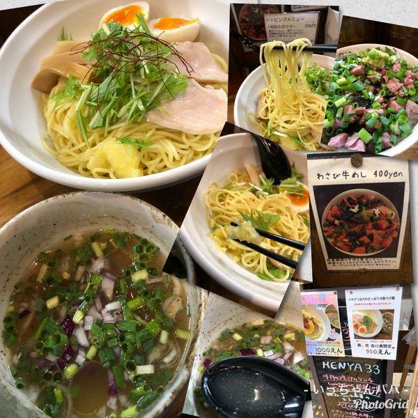 「ハマグリ出汁のさっぱり冷製つけ麺 950円 他」@麺屋33の写真