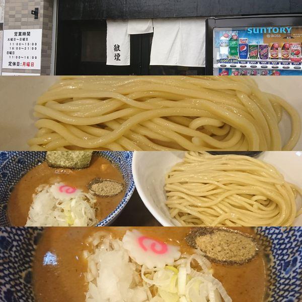「つけ麺 並 850円」@狼煙 東大宮店の写真