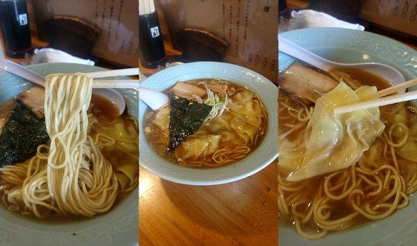 「『ワンタン麺(¥850)』を魚介系スープで…」@おかめの写真
