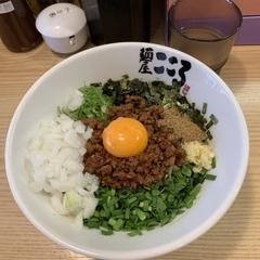 麺屋 こころ 大岡山本店の写真