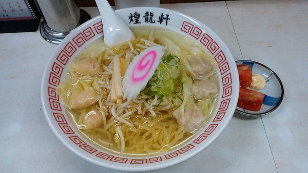 「ワンタンメン(塩)¥1000-」@煌龍軒 大森店の写真