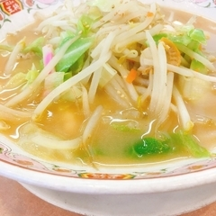餃子の王将 伊勢崎店の写真