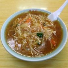 中華・洋食 青森軒の写真