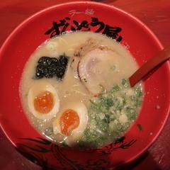 ラー麺 ずんどう屋 京都三条店の写真