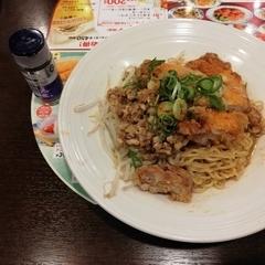 バーミヤン 鶴ヶ島店の写真