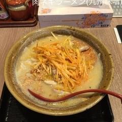田所商店 奈良西大和ニュータウン店の写真