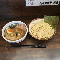 大勝軒 川崎店の写真