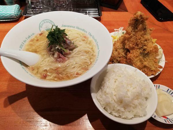 「アジフライ定食」@麺屋 六感堂の写真