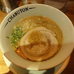 ちゃぶ屋とんこつらぁ麺CHABUTON 京都ヨドバシ店の写真