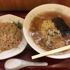 中華料理 晃山の写真