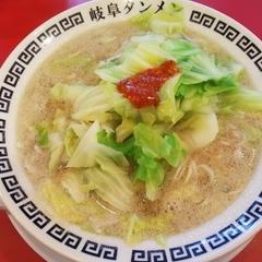 岐阜タンメン 21号茜部店の写真