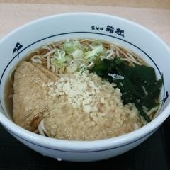 名代 箱根そば 愛甲石田店の写真