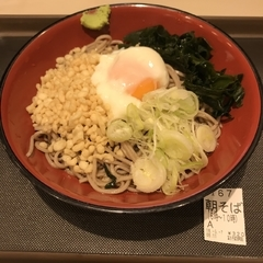 名代 富士そば 田町店の写真