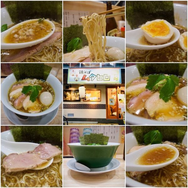 「特製醤油鶏そば 1000円」@鶏そばムタヒロの写真