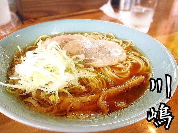 「醤油¥700」@らーめん川嶋の写真