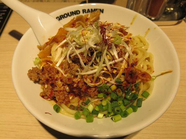 「担々あえめん(M):880円」@TOKYO UNDER GROUND RAMEN 頑者の写真