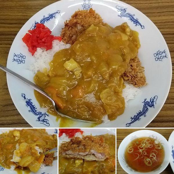 「カツカレー 750円」@中華料理 一力家の写真