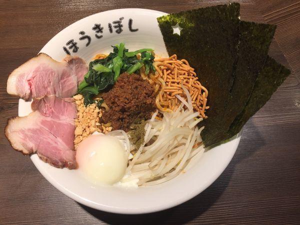「特製汁なし担担麺」@自家製麺 ほうきぼし 赤羽駅前店の写真