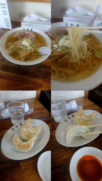 「『ラーメン+餃子3個(¥650+270)』」@青竹手打ちラーメン 日向屋の写真