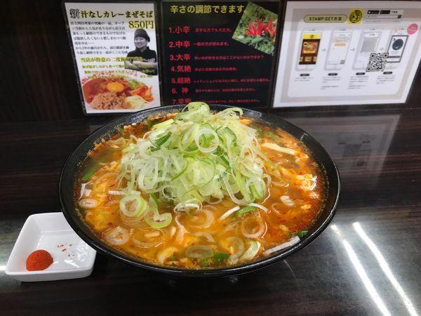 「カレータンタン麺」@元祖カレータンタン麺 征虎 総本店の写真
