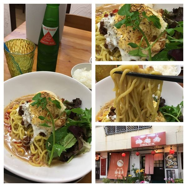 「REIWA海老マヨチーズの汁なし坦々麺 980円」@海老ラーメン専門店  海老寿DELUXの写真