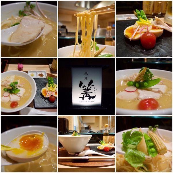 「特製鶏白湯醤油Soba 1300円」@銀座 篝 本店の写真