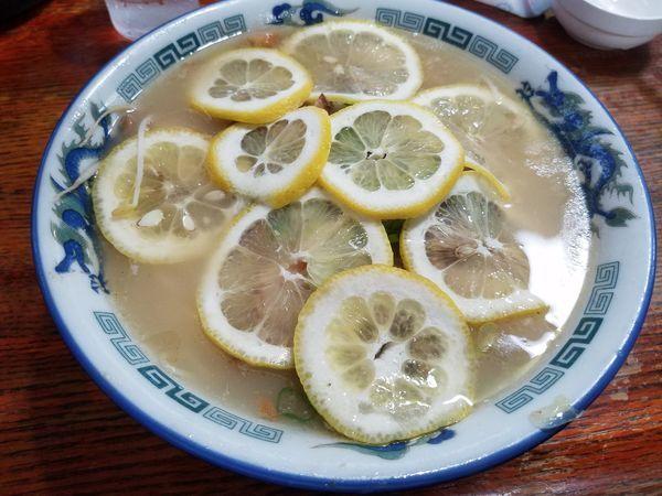 「レモンラーメン」@ラーメン太郎の写真