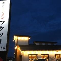極濃湯麺フタツメ 白根大通店の写真