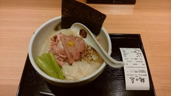 「冷やし縞鯵らーめん」@真鯛らーめん 麺魚 錦糸町PARCO店の写真