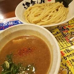 つけ麺津気屋 武蔵浦和の写真