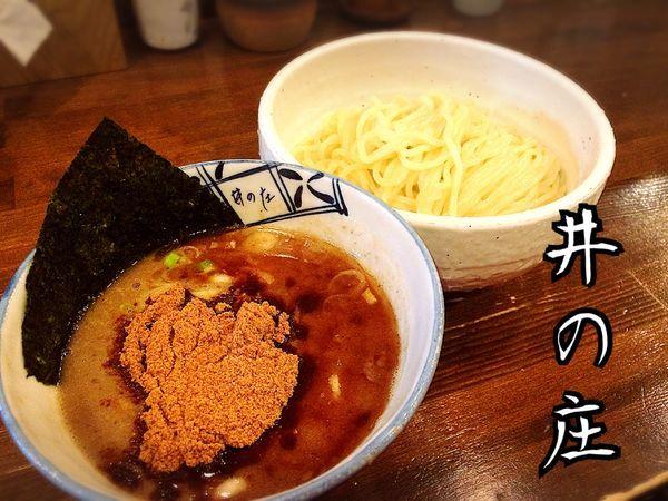 「つけ麺¥850」@麺処 井の庄の写真