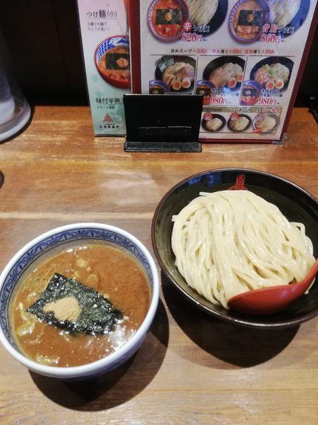 「つけ麺 中450グラム 760円」@つけ麺専門店 三田製麺所 神田店の写真