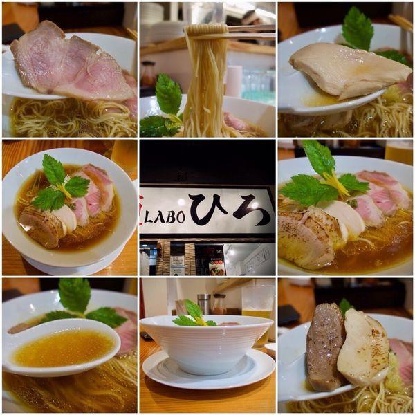 「LABO鶏そば(醤油) 1200円」@麺LABOひろの写真