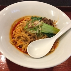 noodles house 錦鯉の写真