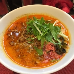 豪虎担々麺の写真