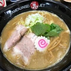 ラーメン人生 JET 福島本店の写真