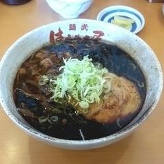 麺武 はちまき屋の写真