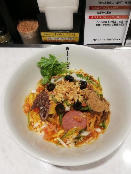 「ピザそば 850円」@ajito ism shinjuku baseの写真
