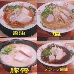 屋台ラーメン 走麺屋 本店の写真