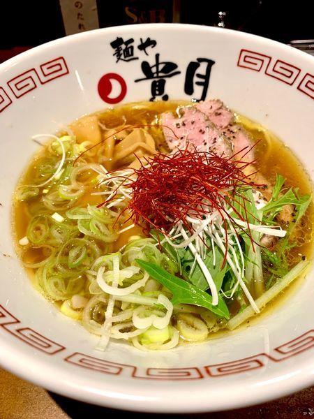 「極み中華そば」@麺や 貴月 井尻本店の写真
