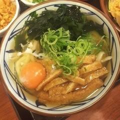 丸亀製麺 米沢店の写真