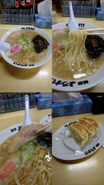 「『創作の塩ラーメン+餃子(税別¥667+278)』」@麺屋 ようすけの写真