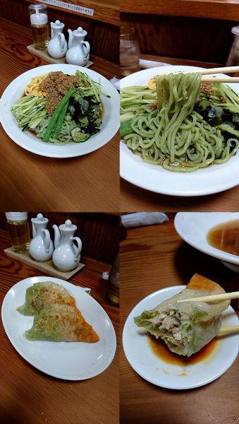 「『冷やし担々麺+手打三色大餃子(¥800+360)』」@なにやの写真