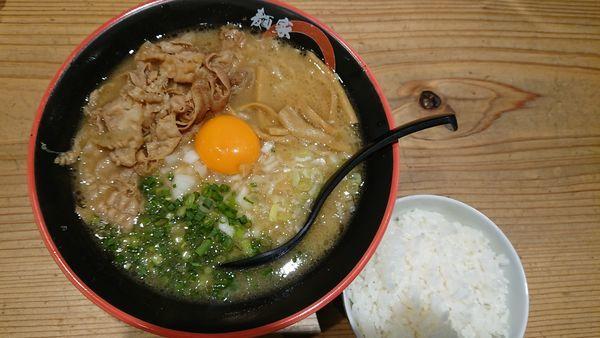 「誠らーめん 650円 (細麺・半ライスサービス)」@麺屋 味勲拉の写真