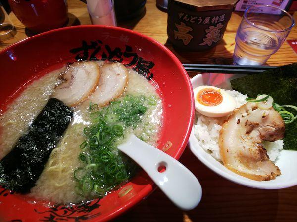「元味とチャーマヨ丼のセット 970円」@ラー麺ずんどう屋 神戸元町店の写真